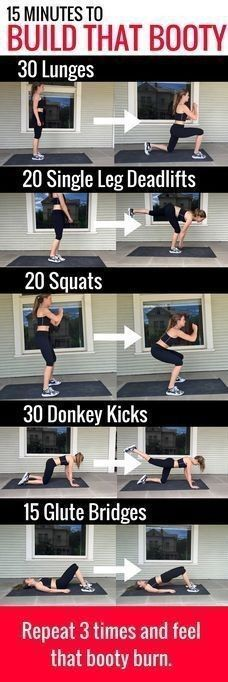 butt workout that can be done in dorm room